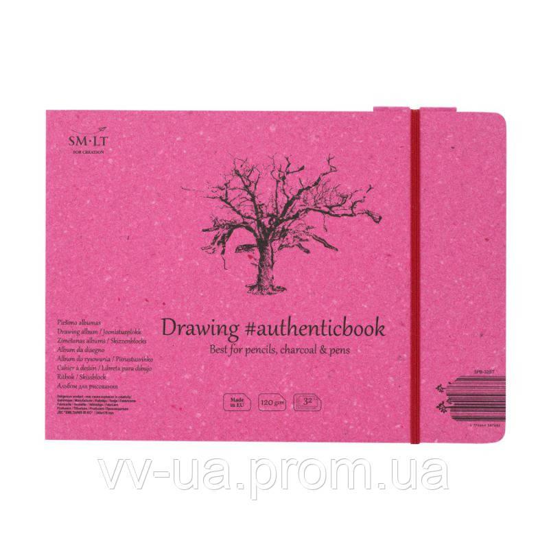 Альбом для рисунка Smiltainis Authentic, A5, 120 г/м2, 32 лист. (5PB-32ST)