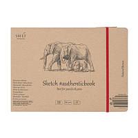 Альбом для эскизов Smiltainis Authentic, A5, 135 г/м2, 28 лист., коричневый цвет (5EB-28ST/NTB)