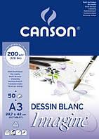 Альбом-склейка для графики Canson Imagine, 29,7x42, 200 г/м2, 50 лист. (CON-200006007R)