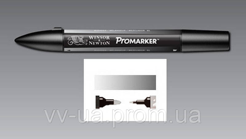 Маркер Winsor & Newton ProMarker, Blender (для смешивания) bl, перм.прозр.