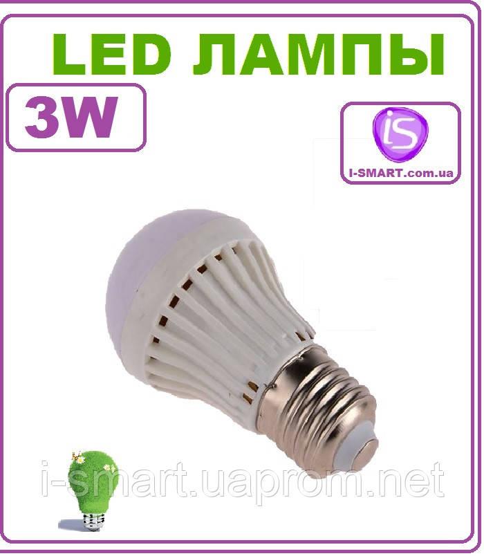 Лампочка светодиодная LED Е27, 3 Вт, 220 В