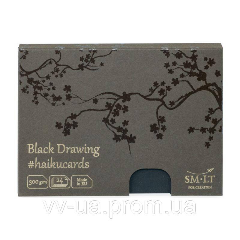 Набор черных листовок Smiltainis Haiku в коробке, 14,7x10,6, 300 г/м2, 24 лист. (C-24(300)/BLAC)