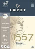 Склейка для графики Canson 1557, 14,9x21, 120 г/м2, 50 лист. альбомн.форм. (CON-204127407R)