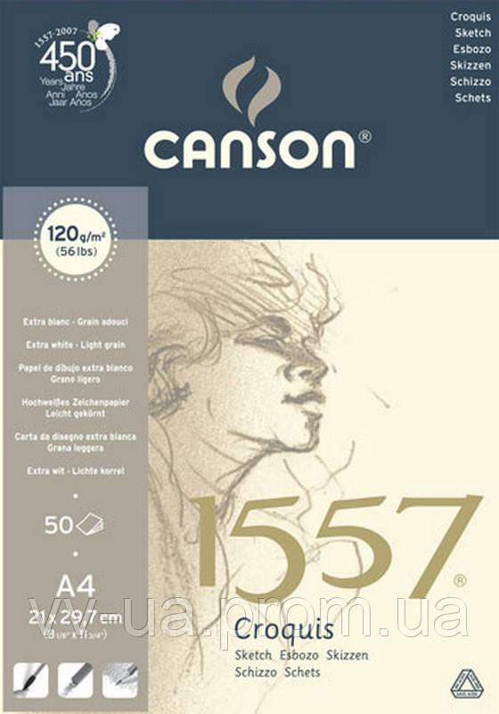 Склейка для графики Canson 1557, 21x29,7, 120 г/м2, 50 лист. альбомн.форм. (CON-204127408R)