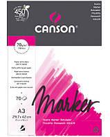Склейка для маркеров Canson Layout, A3, 70 г/м2, 70 лист., белый цвет, экстра гладкая (CON-200297233R)