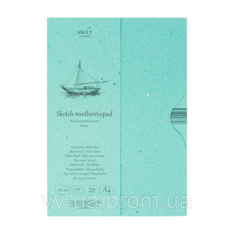 Склейка для эскизов Smiltainis Authentic в папке, A4, 90 г/м2, 120 лист., белый цвет (EA-120)