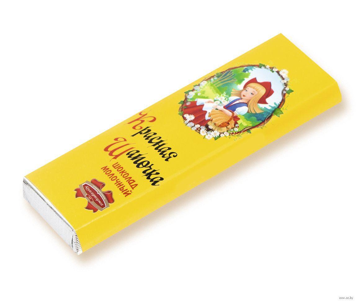 Шоколад молочный Красная шапочка Коммунарка 20гр