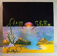 CD диск Adriano Celentano - Atmosfera, фото 1