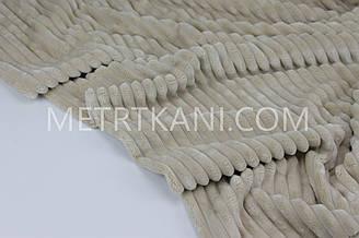 Minky Stripes плюш  цвета  беж 380г/м2 №с-67