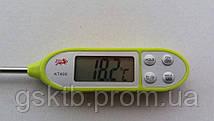 Термометр пищевой для мяса, молока, вина КТ-400 , фото 2
