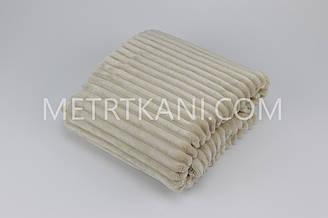 Однотонный Stripes детский плюш  беж 100*80см № с-67