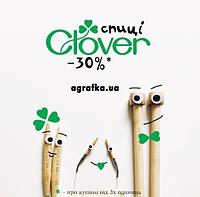 Японские спицы Clover со скидкой 30% только в Аграфке!