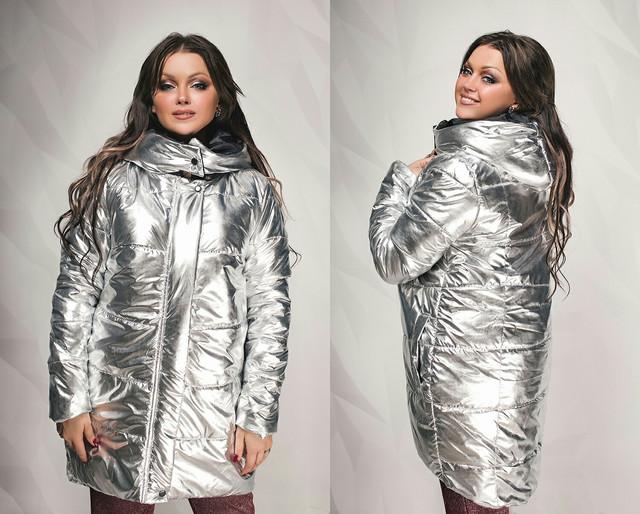 Женские зимние куртки и пуховики больших размеров для женщин