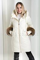 Модный пуховик на каждый день с натуральным мехом енота на рукавах Peercat 18-911 молочный, фото 1