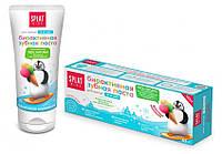 Детская натуральная зубная паста Splat Kids Фруктовое мороженое (от 2 до 6 лет), 63г