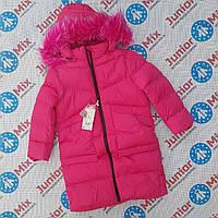 Зимняя удлинённая подростковая  куртка для девочек  оптом  GRACE