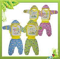 Комплект для новорожденых  с цветного кулира.