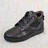 Зимние ботинки, Zangak 140 размер 35 36 37 38 39