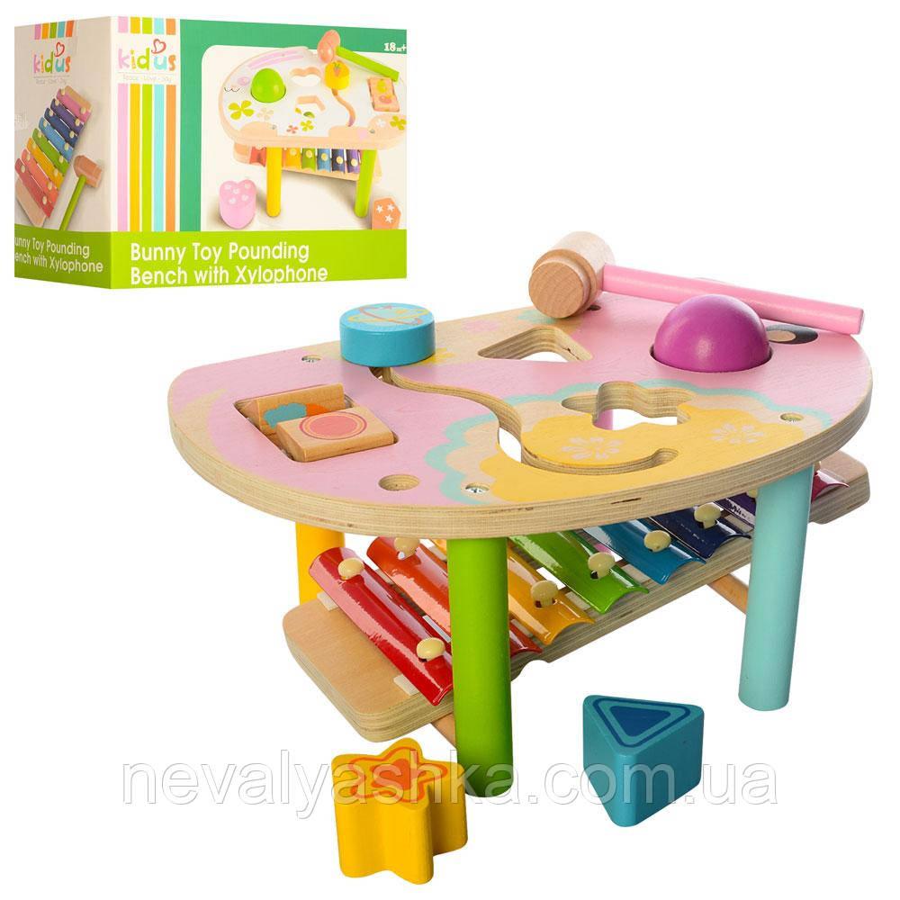 Деревянная игрушка Развивающий центр столик ксилофон сортер лабиринт стучалка MD 1297, 009345