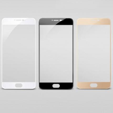 Защитное стекло Meizu M15 Full Screen  золото