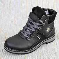 Зимние ботинки Zangak 125 размер 35 36 37