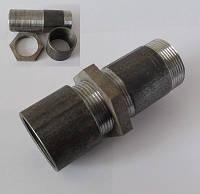 Сгон стальной в сборе 15 мм