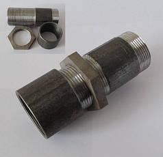 Сгон стальной в сборе 25 мм