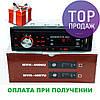 Автомагнитола MVH 4006U ISO USB MP3 FM, USB, SD, AUX магнитола для авто