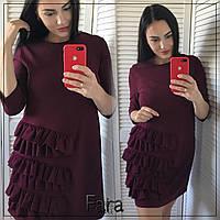 Платье А-силуэта декорированое рюшами