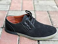 Туфли мужские классические черные 45 р