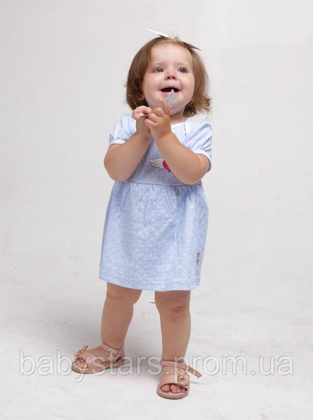 детский песочник