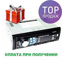 Автомагнитола GT-660U ISO USB MP3 FM, USB, SD, AUX магнитола для авто, фото 1
