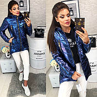 Куртка весна/осень 2018, модель 300, цвет - синий металик, 42 44