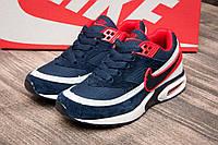 Кроссовки детские Nike Air Max , темно-синий (2538-4),  [  33 (последняя пара)  ]