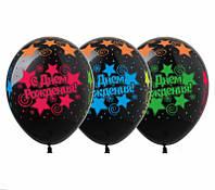 """Латексные воздушные шарики """"С Днем Рождения"""",черные, 100 шт/уп, ArtShow"""