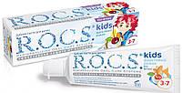 Зубная паста R.O.C.S. Kids Фруктовый рожок (от 3 до 7 лет), 45г