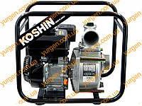 Мотопомпа KOSHIN STV-80X-BAE-0