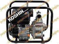 Мотопомпа KOSHIN STV-50X-BAE-0