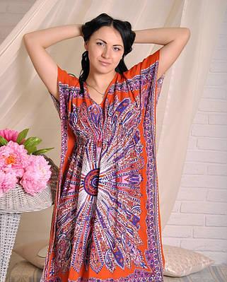 Женская одежда для дома оранжевая вставка