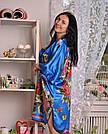 Женское домашнее кимоно для женщин