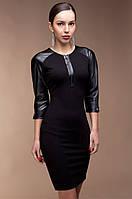 Платье черного цвета , футляр