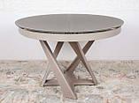 Обеденный круглый стол EDINBUR (Эдинбург) 110/155 мокко Nicolas (бесплатная адресная доставка), фото 2
