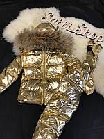 Детский зимний комплект Sabbi Gold