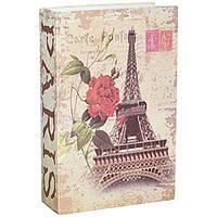 Книга-сейф MK 0791-5 (Eiffel Tower) металл/картон