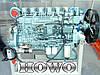 Запчасти на двигатель HOWO WD10, WD615. Новый двигатель HOWO, запчасти на ходовую