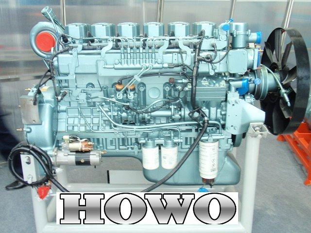 Запчасти на двигатель HOWO WD10, WD615. Новый двигатель HOWO, запчасти на ходовую - СЕТ ТРЕЙД в Киеве
