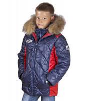 Зимняя куртка для мальчика *Вояж*