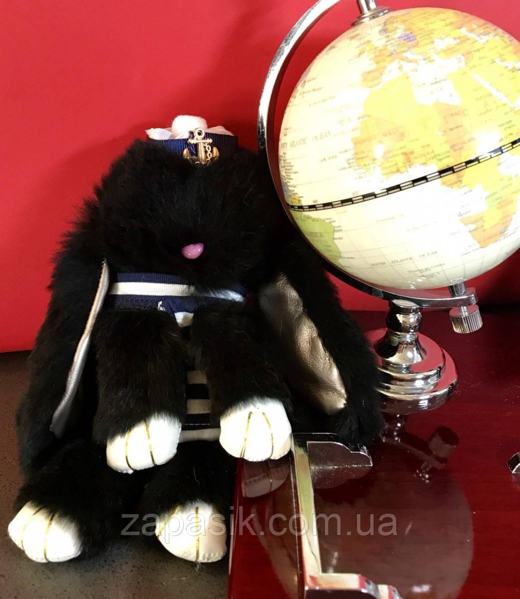 Оригинальный Сувенир Прикольный Меховой Кролик Морячок Брелок на Сумку Зайчик