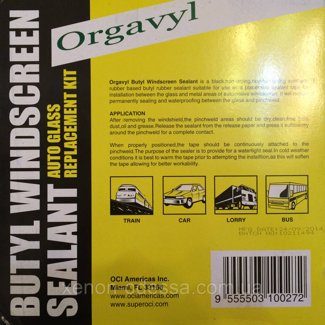 Герметик для фар ORGAVYL BUTYL WINDSCREEN SEALANT для установки линз - фото 2