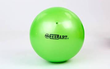 М'яч для пілатесу та йоги Pilates ball Mini ZEL (PVC, d-20см, 400гр)